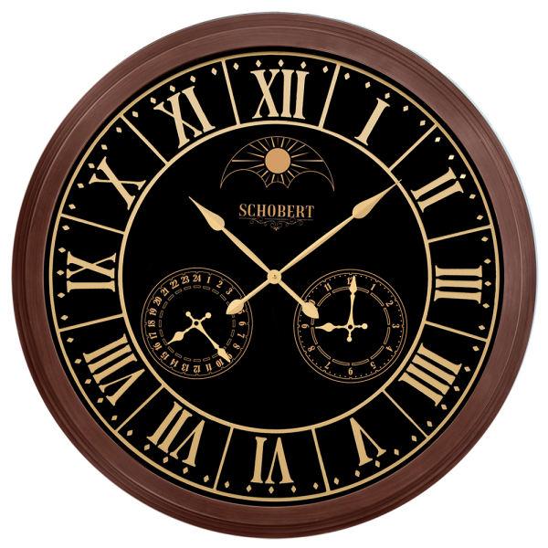 ساعت دیواری شوبرت مدل 6771